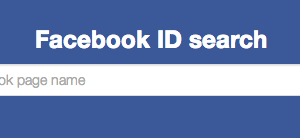 facebook-id-search