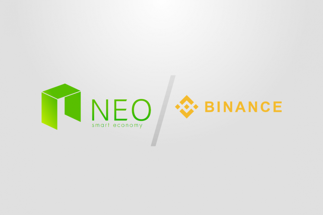 Binance, the best place to buy NEO